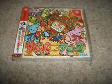 SAMBA DE AMIGO - Sega Dreamcast (NTSC/J) NEW & SEALED (JAP)