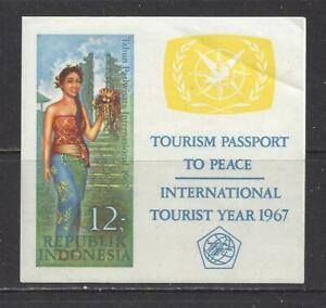 INDONESIA - 726a S/S - MNH - 1967 - INT'[L TOURIST YR - BALINESE GIRL AT TEMPLE