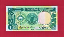 SUDAN UNC BANKNOTE: 1 ONE POUND 1987 (Pick-39a) PRINTER: THOMAS DE LA RUE (TDLR)