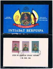 BRUNEI 1968 Coronation P/P