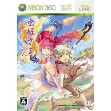 Mushihime sama Mushihimes?ama Xbox 360 Xbox360 FUTARI Ver1.5  CD