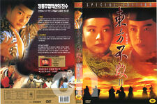 Swordsman 2 (1993) - Raymond Lee, Siu-Tung Ching, Brigitte Lin DVD NEW