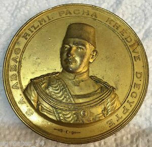 EGYPT , KHEDIVE ABBAS HILMI PACHA MEDAL INTERN EXPOSITION DU PROGRES 1895 , RARE
