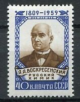 28319) Russia 1959 MNH New Voskresensky Chemist 1v