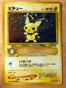 Pichu Pokemon 2000 Holo Neo Genesis Japanese 172 EX-