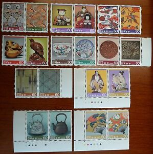 Japan #1591-1608 + #1613-1614 • Traditional Crafts (1984-86) • 20 stamps • MNH