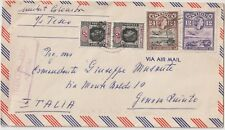 ANTIGUA AND LEEWARD ISL. MULTI FRANCHISING AIRMAIL COVER FROM SHIP PRINCES ALICE