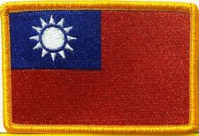TAIWAN Flag Patch With VELCRO® Brand Fastener Military Tactical Version #15