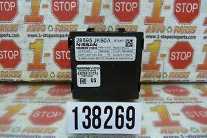 07 08 2007 2008 INFINITI G35 THEFT LOCKING KEYLESS MODULE 28595-JK60A OEM