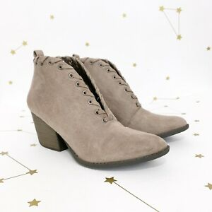 Coconuts Matisse Booties Size 7.5 Taupe Faux Suede Ankle Boots Laced Bamba Shoes