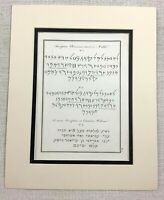 1821 Antico Incisione Antico Fenicia Testo Ebraico Calligrafia Script