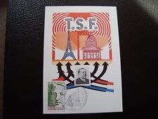 FRANCE - carte 1er jour 6/10/1973 (tsf) (cy93) french
