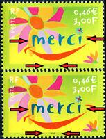 """FRANCE N° 3379 NEUF** Variété """"COULEUR NOIRE ABSENTE, VOIR DESCRIPTIF"""""""