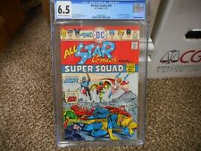 All Star Comics 58 cgc 6.5 DC 1976 1st appearance of Power Girl Kara Zor-L Super