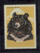 Single Bhutanese Stamps