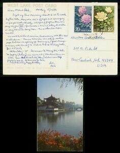 Mayfairstamps China 1986 PRC Flower Stamps West Lake to New Carlisle OH Postcard