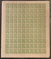 Malaya Singapore Japanese Occ stamp -1945 General Issue 2c roulette complete sht