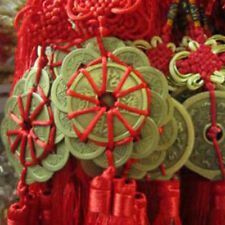 Ancient Chinese Coins Hand-knit Chinese Knot Luck Car Safety Hanging Decor