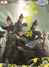 DVD The Four  TVB Drama DVD GOOD Eng Subs+BONUS DVD FREE SHIPPING