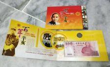 百年辛亥革命纪念Taiwan 2011 100 Yuan Banknote 10 Yuan Coin 100 Years Xinhaigeming Folder