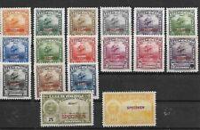 Venezuela: 1947, Scott C239 - 255, SPECIMEN, no gum. EBV146