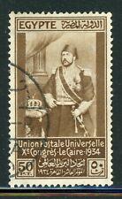 EGYPT Used Selections: Scott #189 50p Brown 10th UPU Congress Cairo 1934 CV$95+