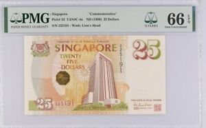 1996 Singapore $25 Commemorative PMG66 EPQ