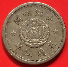 China Manchoukuo Japanese Puppet State 1 Jiao 1938康德五年