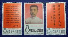 1966' China Stamps 30th Death Anniv Of Lu Hsun (3) OG Unused