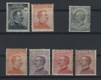 G129345/ ITALY / SASSONE # 106 / 112 MINT MH COMPLETE – CV 205 $