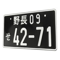 Universal Racing Car Auto Numbers Japanese License Plate Tag Aluminum Black ~