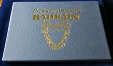 Bahrain Proof Coin Set, Different Year Coin, Silver & Bronze