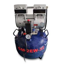 32l Dental Air Compressor Noiseless Oil Free Tank Silent Quiet Air Compressor Us