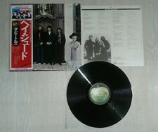 RARE Lp The Beatles ‎– Hey Jude (1976) Apple EAS-80570 OBI JAPAN Country Flag