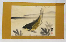 Antique Vintage Chinese or Japanese Scroll Painting Carp Goldfish Signed