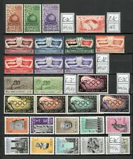 s32911 YEMEN MNH lot from 1957 as per scan