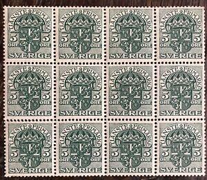 SWEDEN 1911/9 5 Ore Block of 12 MNH 2nd WMK  (P141)
