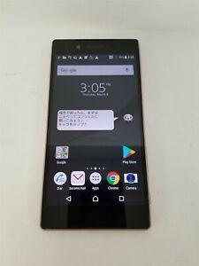 Sony Xperia Z5 32GB Pink SO-01H (Unlocked) GSM World Phone KV630