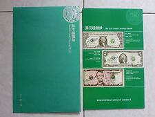 USA UNCUT 4x ONE DOLLAR US$1 banknote with double folder (UNC), A
