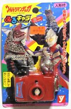 ESZ2771. ULTRAMAN TIGA Camera Style Viewer from Yutaka (1996) FUNCTIONS }}