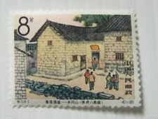 PRC China SC #836 MH stamp