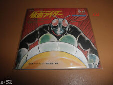 KAMEN RIDER mini CD bandai vinyl cover collection MASKED RIDA sentai