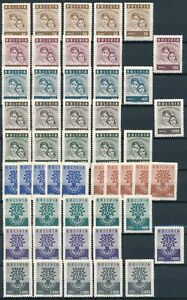 [P5745] Bolivia 1960 good sets (5) of stamps very fine MNH