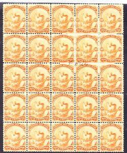 PERU: 1866 TWO LAMAS. MNH. Mi 13. BLOCK OF 25. (QUARTER OF ONE SHEET). SCV € 225