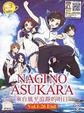NAGI NO ASUKARA: A LULL IN THE SEA ~~THE COMPLETE ANIME TV ENG SUB DVD BOX SET~~