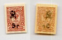 Armenia 1920 SC 135a mint. rtb4507