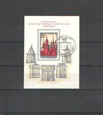A289 - RUSSIA - 1971 -  BLOCCO FOGLIETTO ** N°70 USATO
