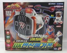 Tomica Hero Rescue Fire : 'DX Rescue Megaphone' by Takara Tomy (Korea Ver)