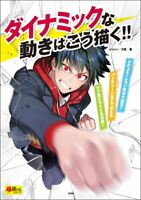 'NEW' How To Draw Manga Anime Dynamic Action Technique Book | JAPAN Art Guide