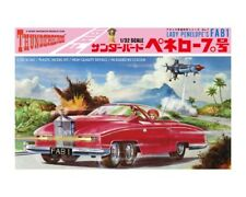 Aoshima 1/32 Thunderbirds Lady Penelope's FAB1 Plastic Model Kit # 005231